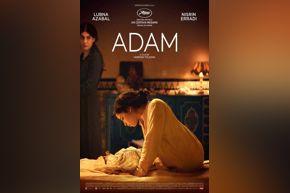 Adam (film poster)