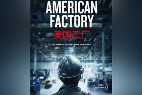 American Factory | movie poster
