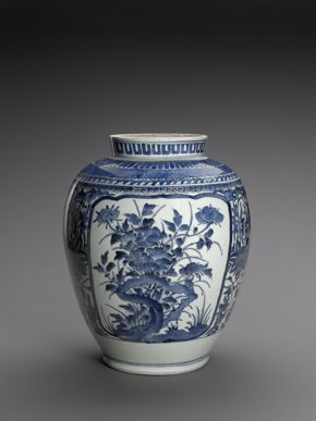 Arita Vase, Japanese, late 17th century, ceramic