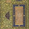 Houston's Museum of Fine Arts Unveils Over 100 Ancient Iranian Works for Islamic Art Show—Sarah Cascone, artnet News, November 17, 2017