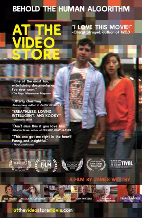 At the Video Store (movie poster)