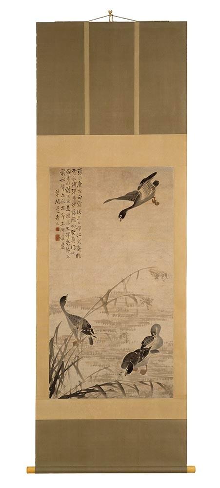 Bian Shoumin - Wild Geese Descending on a Sandbank