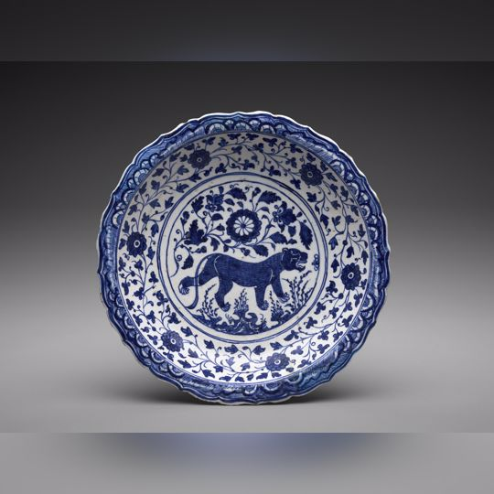 Dish, Persian, 15th century