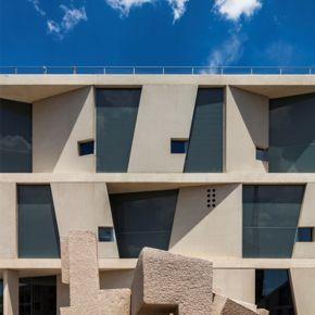 Glassell School of Art facade (detail)