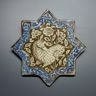 Found in translation: Ornate writing unlocks Islamic art—Molly Glentzer, Houston Chronicle, December 1, 2017