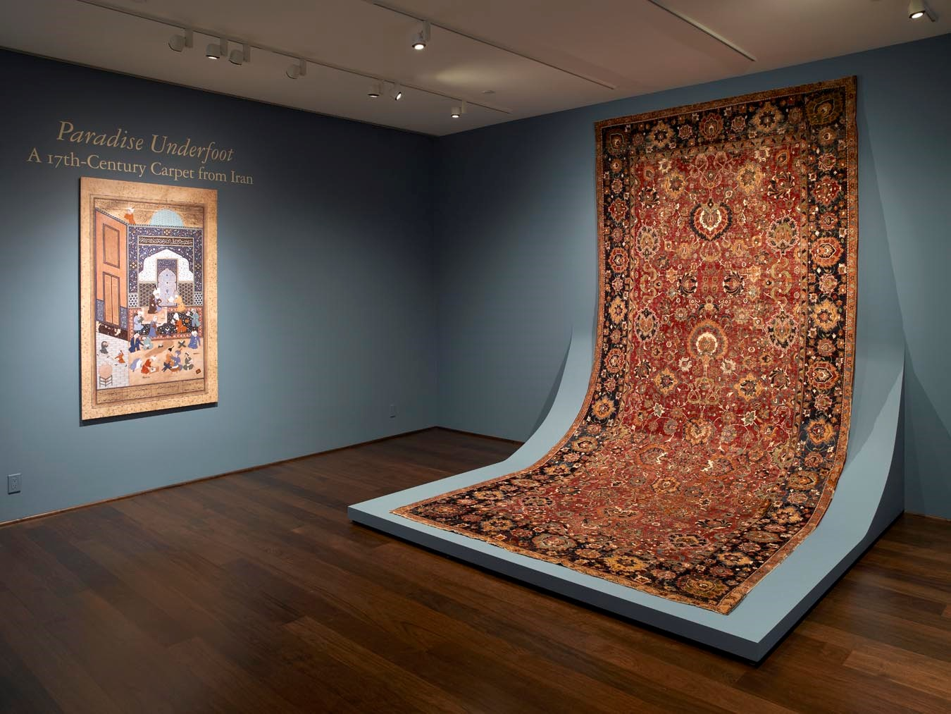 A 17th-Century Carpet from Iran