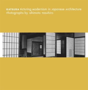 Katsura book cover