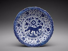 Lion Dish (Afshar Collection)