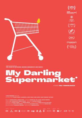 Film | My Darling Supermarket