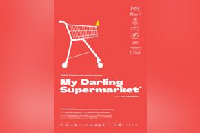 Film | My Darling Supermarket