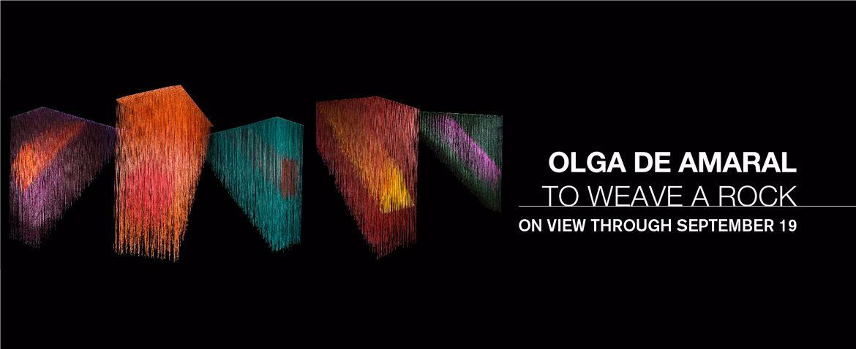 Olga de Amaral: To Weave a Rock