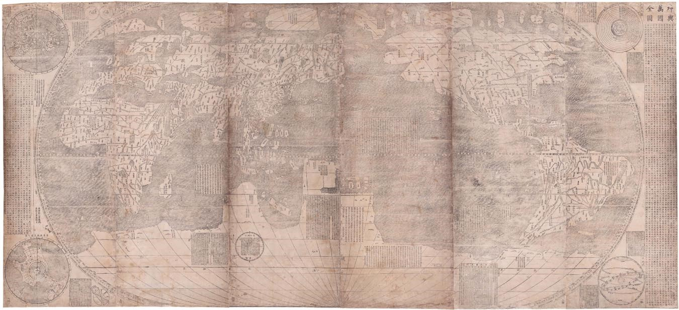 Ricci- Map of the Ten Thousand Countries of the Earth