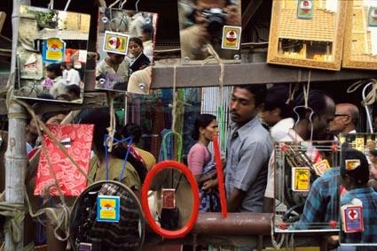 Singh - Pavement Mirror Shop