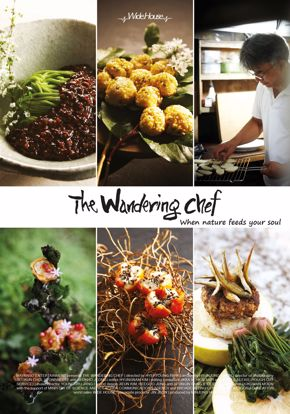 The Wandering Chef movie poster