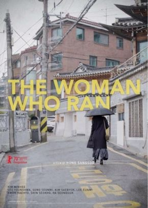 The Woman Who Ran movie poster