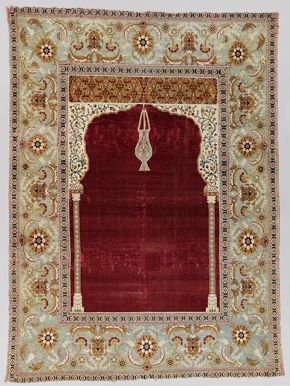 Turkish Prayer Carpet
