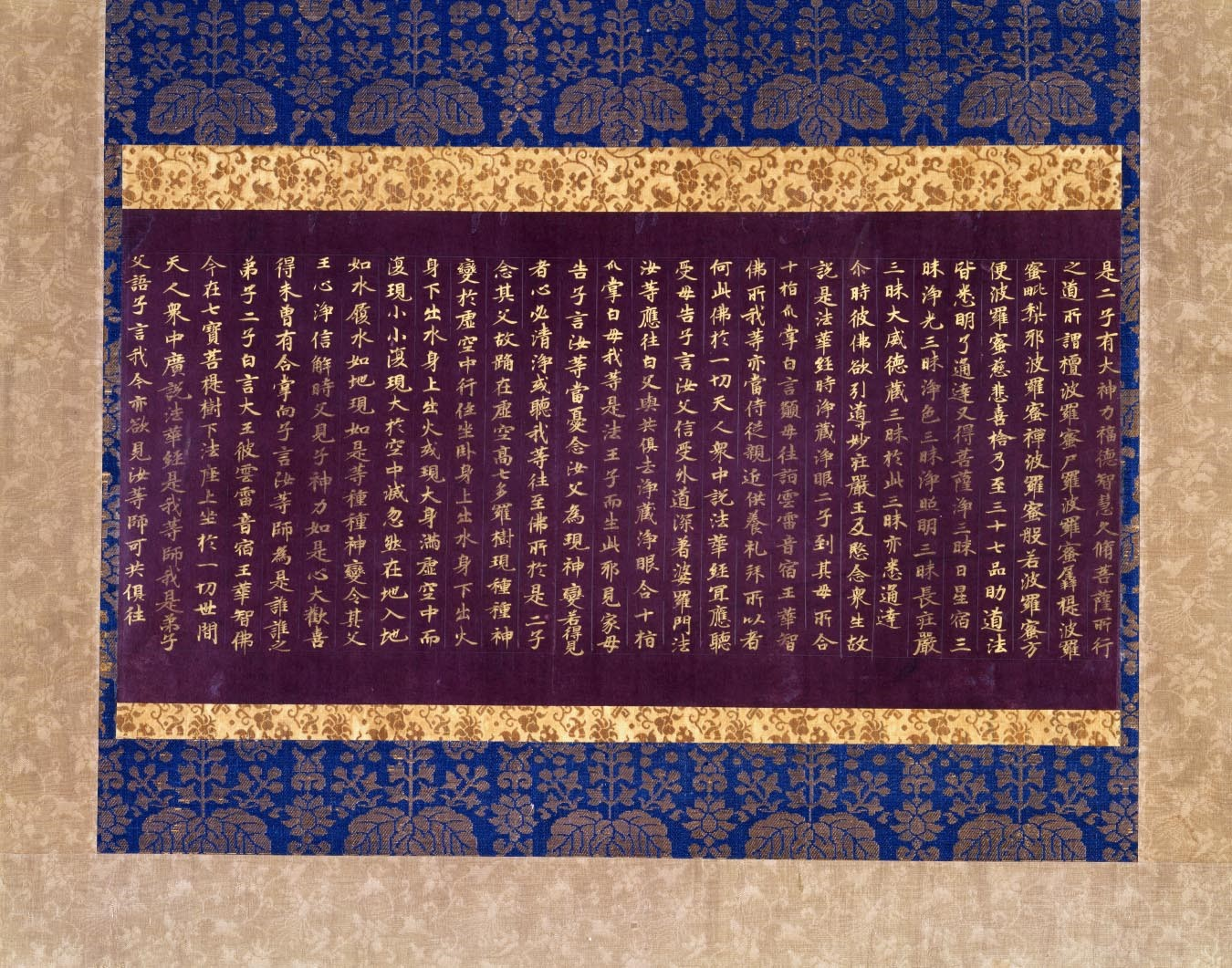 "Unknown- Section of ""Former Affairs of King Wonderful Adornment"""