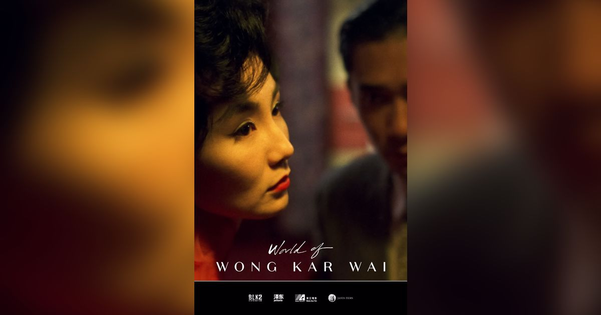 """www.mfah.org: Virtual Cinema 